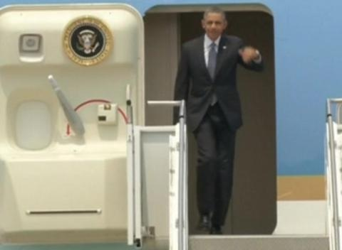 News video: U.S. President Barack Obama Arrives in South Korea